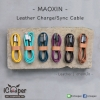 MAOXIN Leather Charge/Sync Cable (iPhone/iPad)
