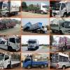 รถรับจ้างขนของจังหวัดนนทบุรี 063-0178121 พร้อมคนยก!!!กระบ 6ล้อรับจ้างขนย้าย ขนของทั่วไป