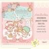 จิ๊กซอว์ ซานริโอ้ กีกี ลาล่า ลิตเติล ทวิน สตาร์ Jigsaw Puzzle Sanrio Little Twin Stars 500 ชิ้น