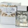 น้ำหอม Khalis Musk (Pure Musk) Lattafa Perfumes for women and men 100ml.