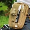 กระเป๋าคาดเข็มขัด คาดเอว เหน็บเข็มขัด- สีทราย