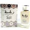 Raghba Muski Lattafa Perfumes for women and men edp spray 100ml.