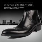 Pre ** รองเท้าหนังหุ้มข้อแฟชั่น มีสีดำ ,สีน้ำตาล ไซส์ 38-44 รายละเอียดตามภาพเสริม