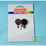 ผ้าดิสเบรค BARADINE / AVID BB5 / Made in Taiwan