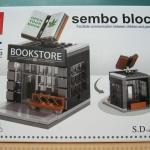 Bookstore 110 ชิ้น (Sembo)