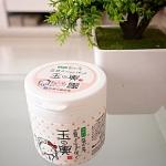 (พร้อมส่ง) มาส์กเต้าหู้ โมริตะยะ (Tofu Moritaya Mask)