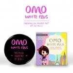 Omo White Plus Clear Smooth Compress Powder by Fern แป้งดินน้ำมันโอโม่ เกลี่ยง่าย ติดทนนาน กันน้ำ 100%