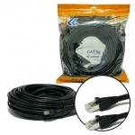 XLL Cable CAT5e Outdoor(ภายนอก) หัวเหล็ก 30M