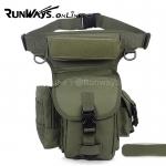 กระเป๋าคาดเอว คาดขา (ใหญ่) สีเขียว