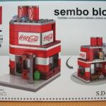 Cola Shop 132 ชิ้น (Sembo)