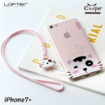 LOFTER Cartoon Cute - White Cat (iPhone7+)