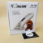 ปัตตาเลี่ยนหมาแมวไร้สาย JASE PC-360