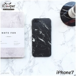 Marble Case - Black (iPhone7)