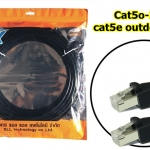 cat5e outdoor 2m.