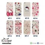 Hello Kitty Case (iPhone5/5s/SE)