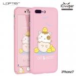 LOFTER Cat Full Cover - Cat & Chichs (iPhone7)