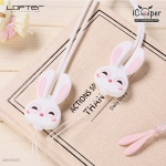LOFTER Strap Holder Rabbit