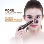 Pore Remodeling Mask by yu-r 30 ml. มาส์คลอกสิวเสี้ยน สินค้ายอดนิยมของสาวเกาหลี