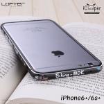 LOFTER Aluminium Bumper - Sking-Mok (iPhone6+/6s+)