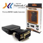 VGA to HDMI+Audio Converter