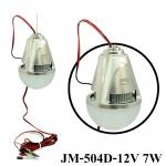 หลอดไฟ LED-12V-7W แบบคีบแบตเตอรี่ DAY