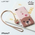 LOFTER Cartoon Cute - Bear (iPhone7)