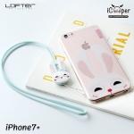 LOFTER Cartoon Cute - Rabbit (iPhone7+)