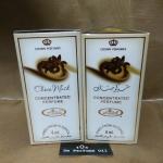 น้ำหอมอาหรับ น้ำหอมไม่มีแอลกอฮอล์ Choco Musk by Al Rehab 6ml.