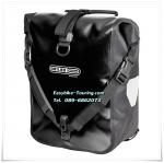 กระเป๋าคู่หน้า Sport-Roller Classic : black (pair) [F6301]