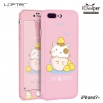 LOFTER Cat Full Cover - Cat & Chichs (iPhone7+)