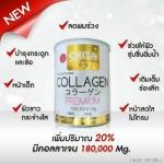 Chita Collagen