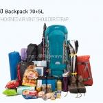 เป้ Backpack 70+5L