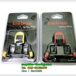 คลีตเสือหมอบ Tiebao / Made in Taiwan