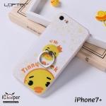 LOFTER iRing Cartoon Case #2 - Duck White (iPhone7+)
