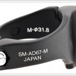 ADAPTER แคมส์รัดสับจาน Ultegra SM-AD67 28.6 ,31.8 mm. / JAPAN
