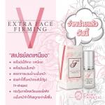 Extra Face Firming by Fairy Fanatic 18 ml. เอ็กซ์ตร้า เฟซ เฟิร์มมิ่ง สเปรย์ลดเหนียง
