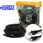 cat5e outdoor 40m.