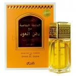 น้ำหอมอาหรับ Rasasi Khaltat Al Khasa โคลนน้ำหอม Moon Aoud Montale