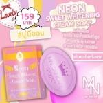 Neon Sweet Whitening Cream Soap สบู่นีออนทรีทเม้น สปาผิวขาว 100 g.