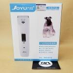 ปัตตาเลี่ยนหมาแมวไร้สาย Joyu PHC-815-S