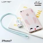 LOFTER Cartoon Cute - Rabbit (iPhone7)