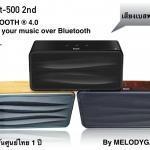 Divoom Onbeat-500 Gen2