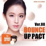 Ver. 88 Bounce Up Pact 12 g. แป้งดินน้ำมัน หน้าเด้ง สวยเด่น ทุกมุมกล้อง