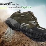 รองเท้ากันน้ำรุ่น Explore