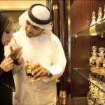 น้ำหอมไม่มีแอลกอฮอล์ Perfume Oil, Fragrance oil