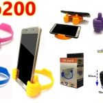 Mobile holder (มือจับมือถือ)
