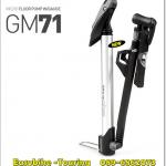 สูบพกพา GIYO GM-71/ Made in Taiwan มีเกจวัดลมยาง