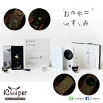 MAOXIN Good Night Power Bank 10000mAh