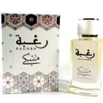 Raghba Muski Lattafa Perfumes for women and men edp spray 100ml.