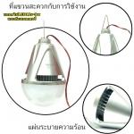 หลอดไฟ LED-12V-9Wแบบคีบแบตเตอรี่ DAY